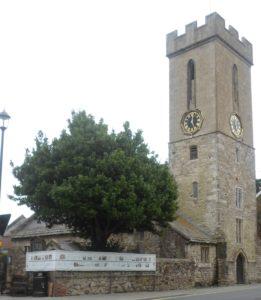 Wedding Rehearsal St James Yarmouth @ St James Church, Yarmouth